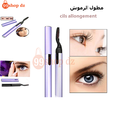 cils allongement مطول الرموش