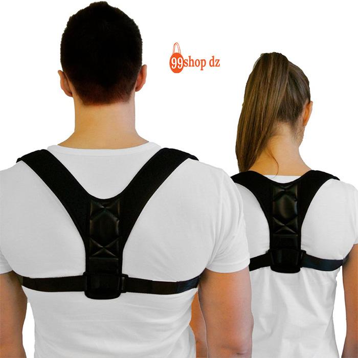 حزام الظهر القابل للتعديل لتصحيح وضعية الظهر