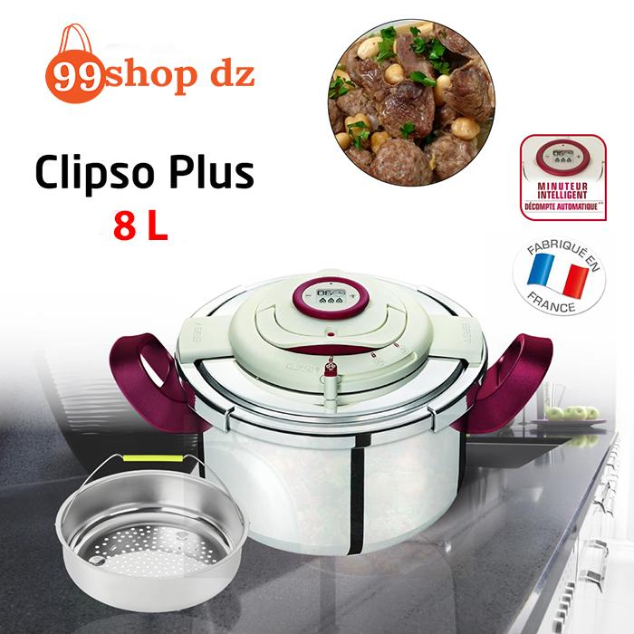 طنجرة الضغط كليبسو الأصلية من شركة ساب بسرعة طبخ فائقة مع جودة عالية 8 لتر