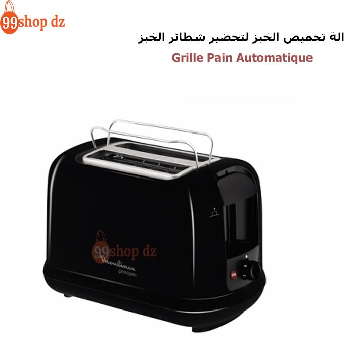 الة تحميص الخبز لتحضير شطائر الخبز المتعددة Grille Pain Automatique