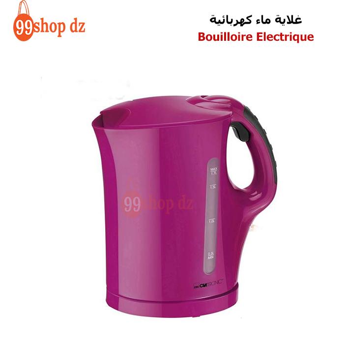 Bouilloire Electrique violet  غلاية ماء كهربائية أرجواني