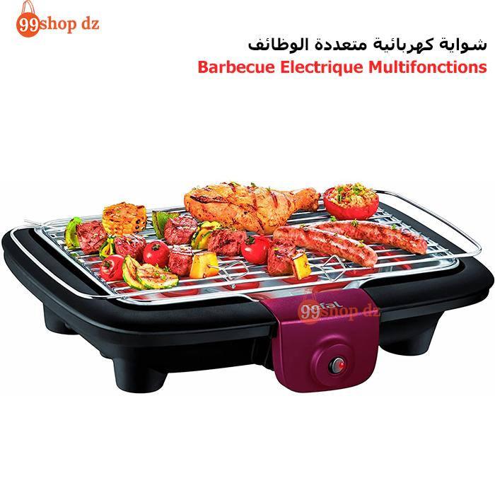 Barbecue Electrique Multifonctions شواية كهربائية متعددة الوظائف