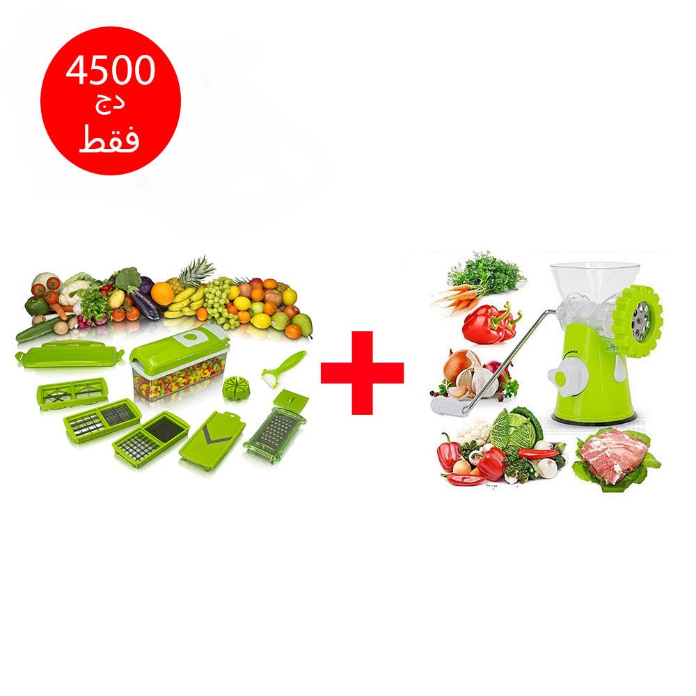 عرض خاص 2 في 1 قطاعة الخضروات والفاكهة+رحاية لحم يدوية متعددة الاستعمالات