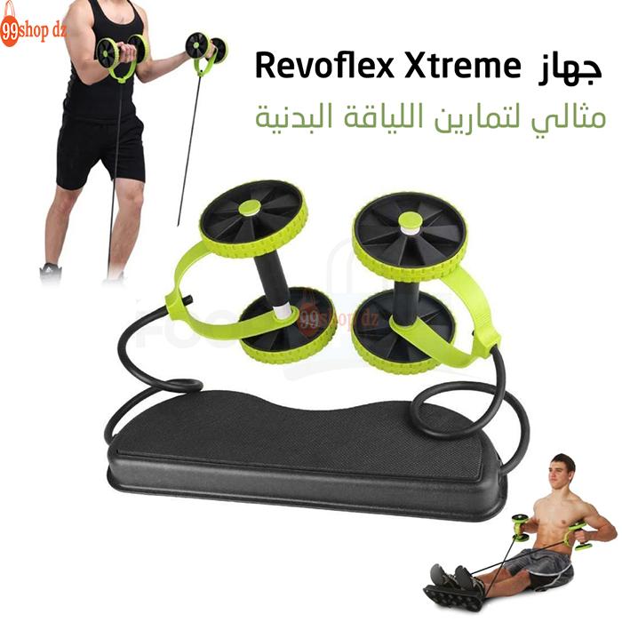 جهاز تمارين المقاومة ونحت الجسم بعجلات ومقابض مطاطية مضادة للإنزلاق