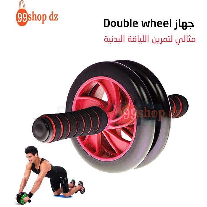 عجلة نحت الجسم المزدوجة لتحفيز وتقوية عضلات البطن مناسبة للرجال والنساء