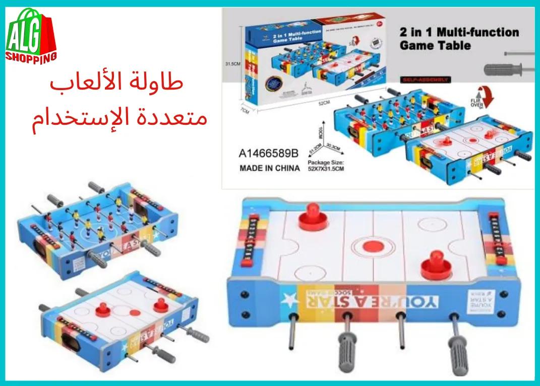 Table de jeu 2en1