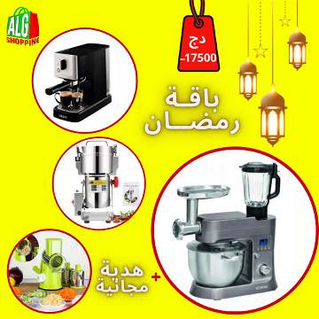Hachoir mettalique 500g + Petrin Bomann 4en1 + Machine a cafe 15 bar + Hachoir noix