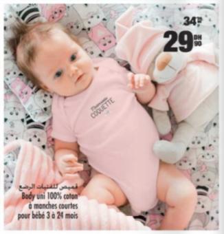 Grenouillère pour bébé 3 à 24 mois