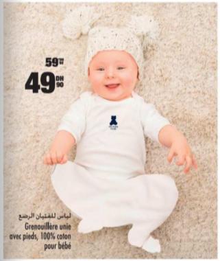 Grenouillère unie avec pieds pour bébé