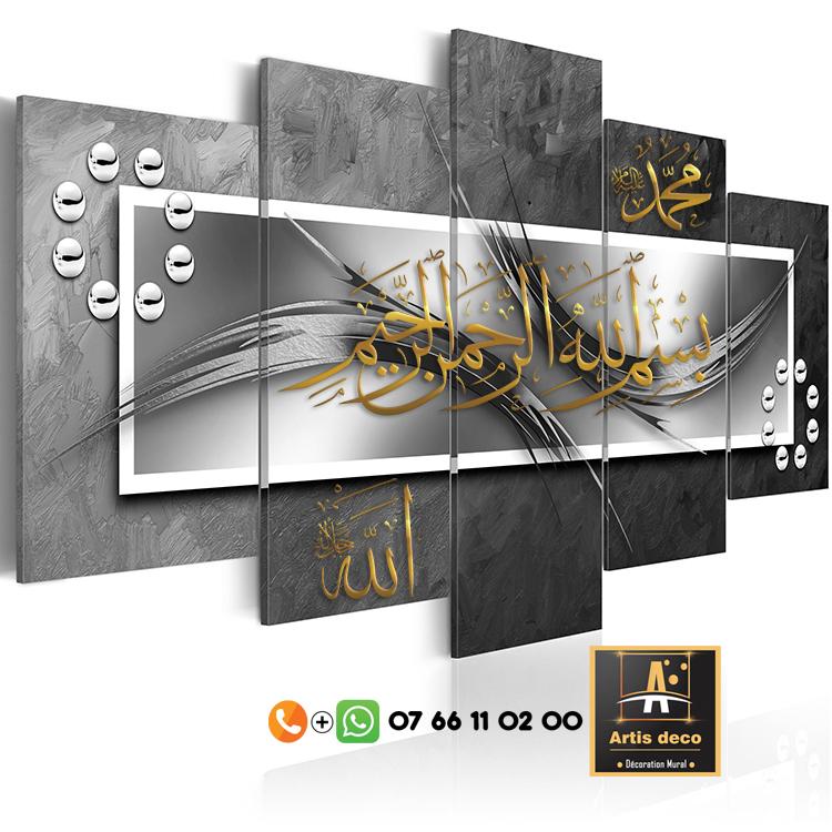 Tableau islamique