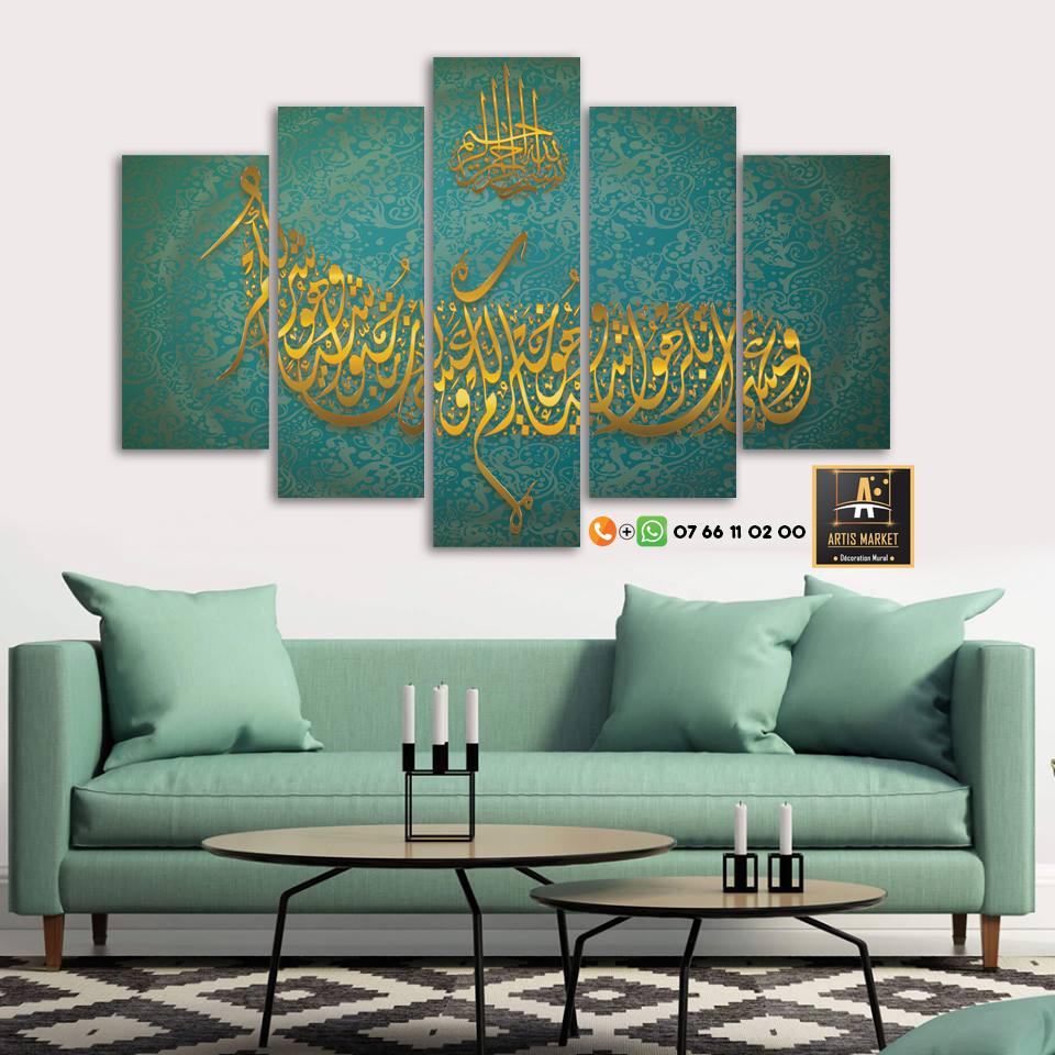 Tableau Mural Islamique