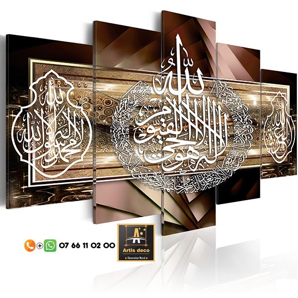 Tableau Islamique Réf A072