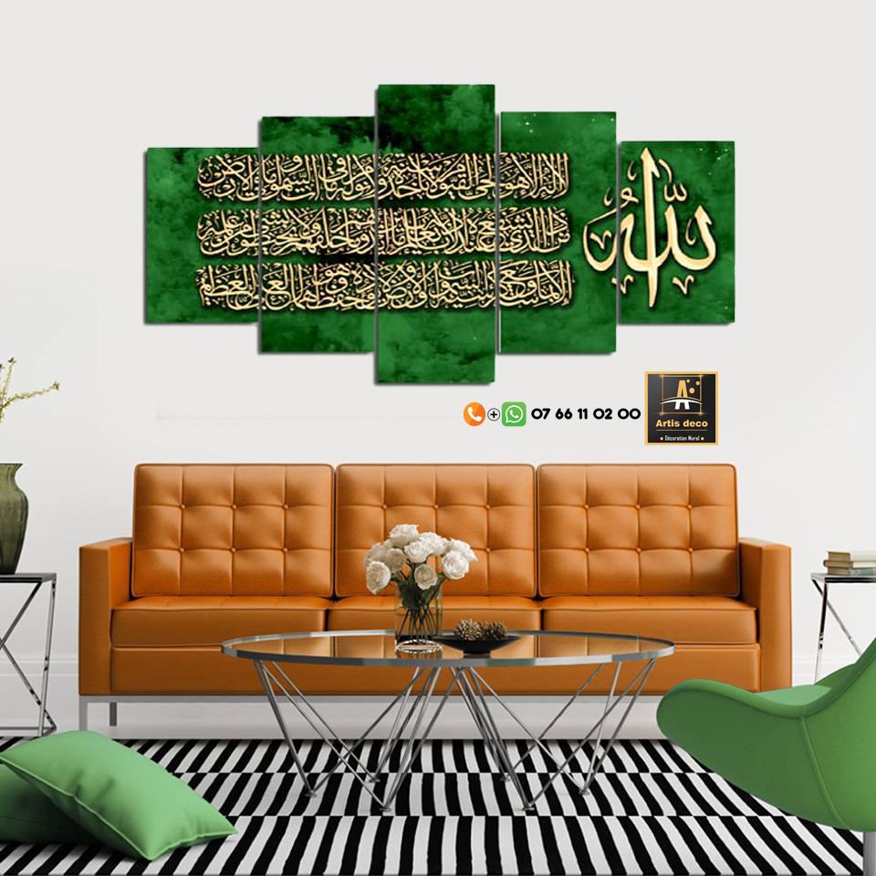 Tableau Islamique design