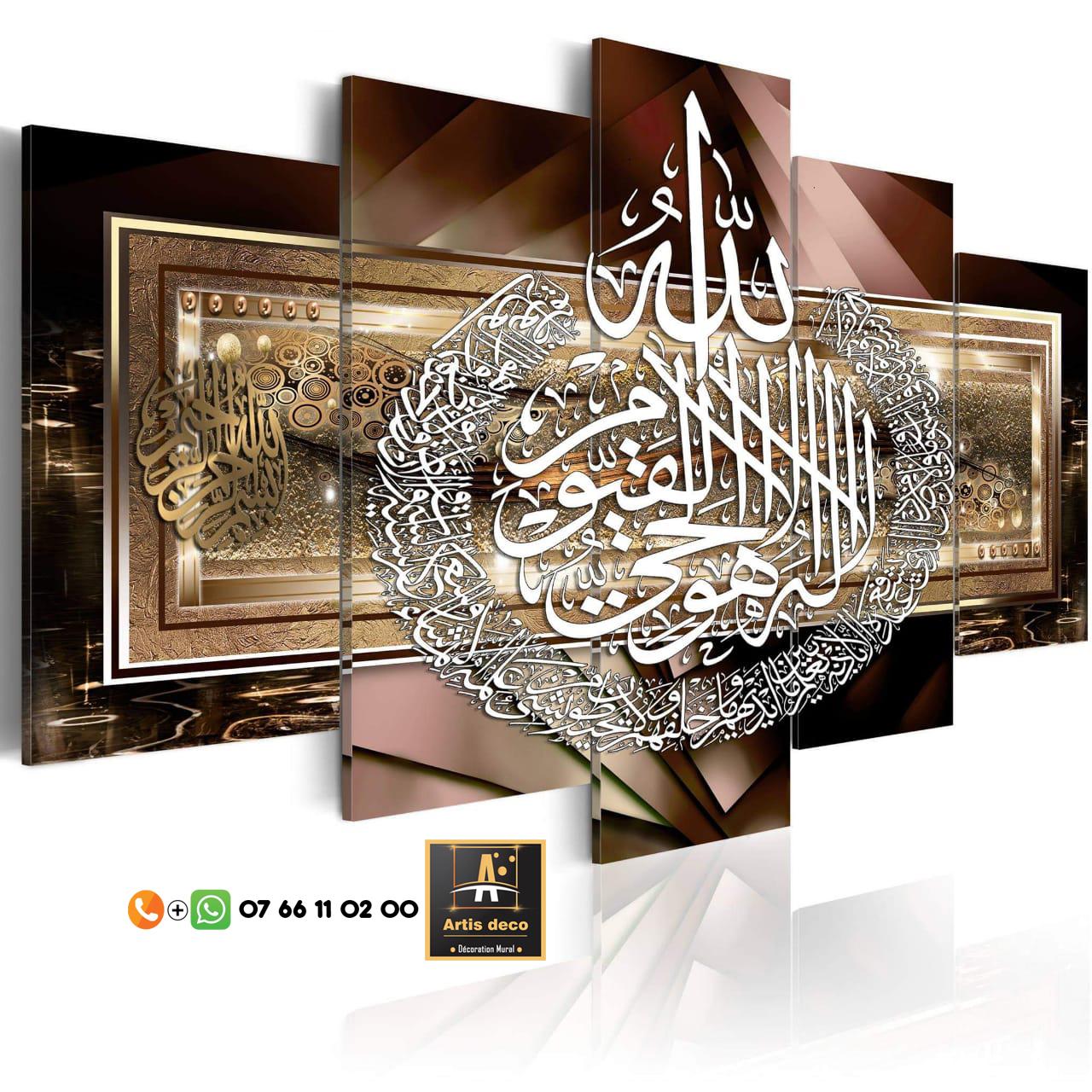 Tableau décoratif Islamique