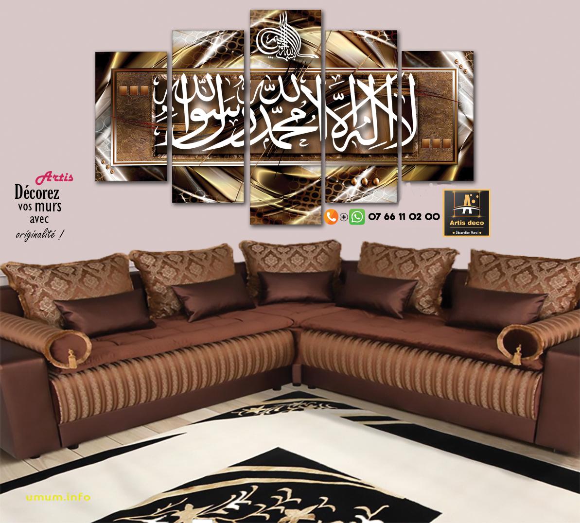 Tableau Calligraphie Islamique Réf 00A21