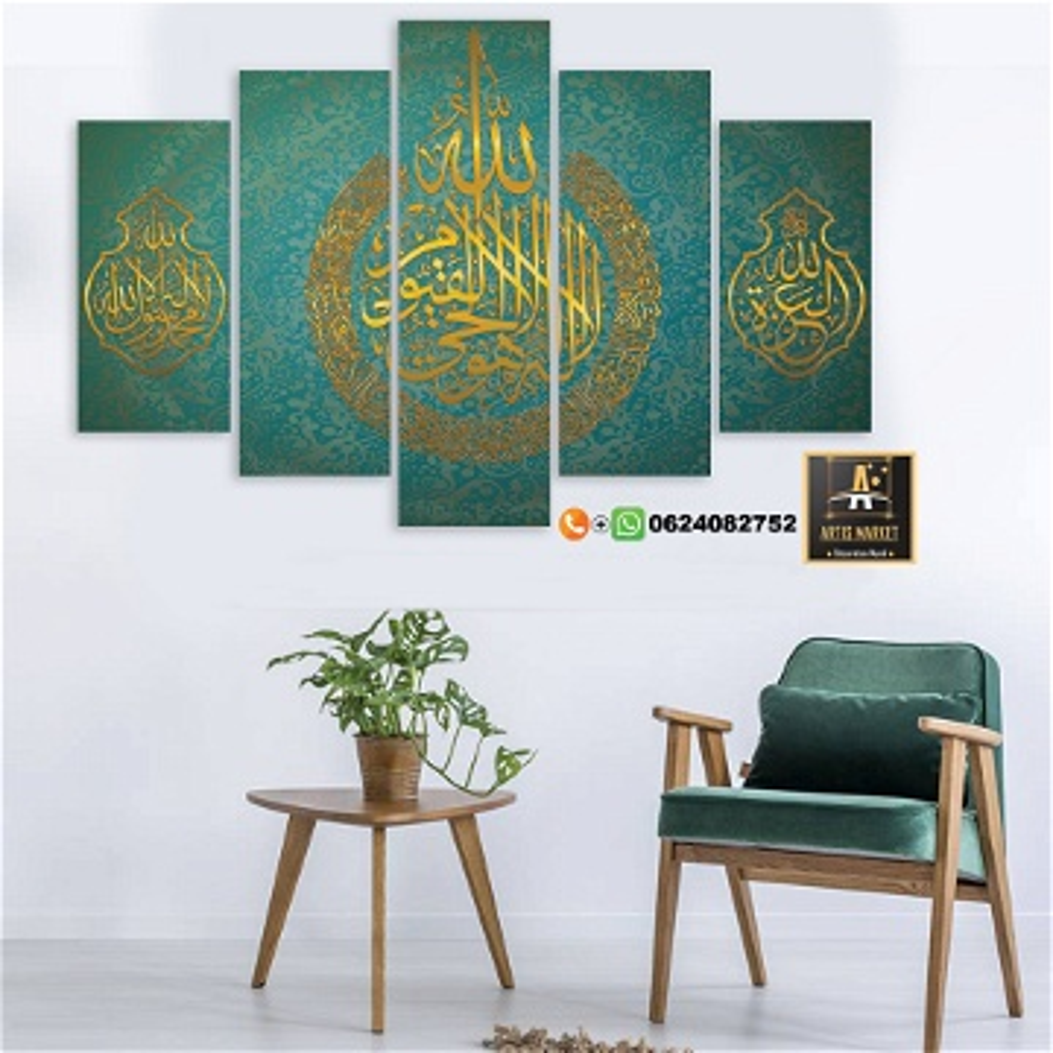 Tableau design Islamique