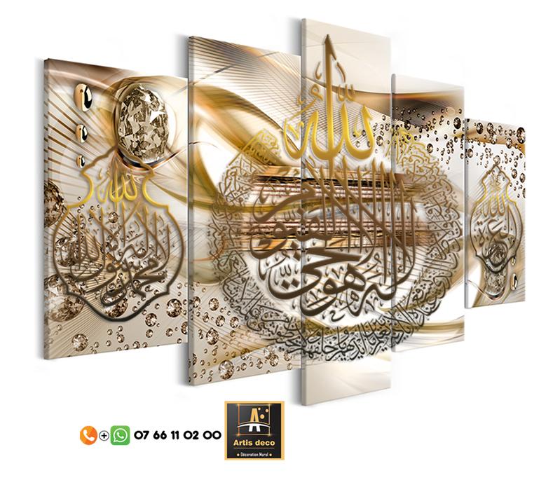 Tableau Déco Islamique Réf A091