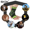 Sibote Sports Ankle