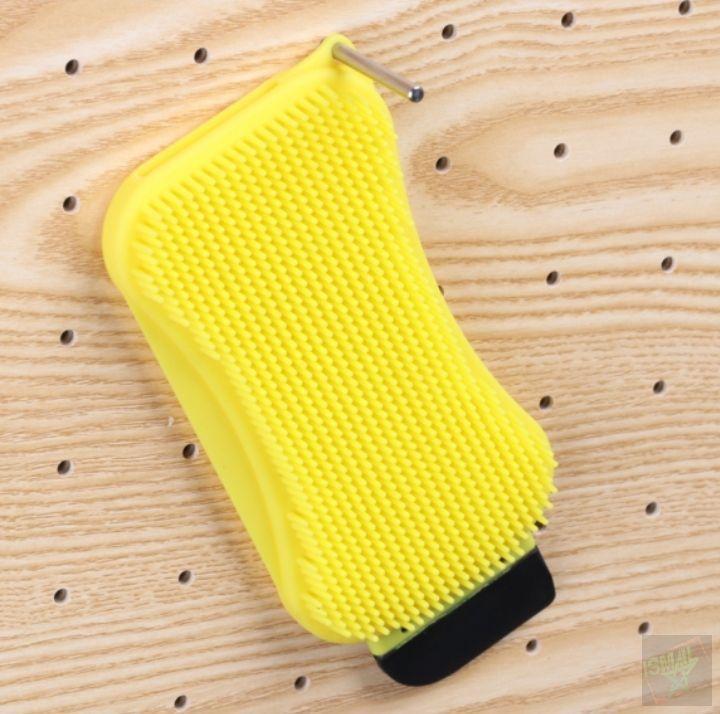 2 Sponge Silicone