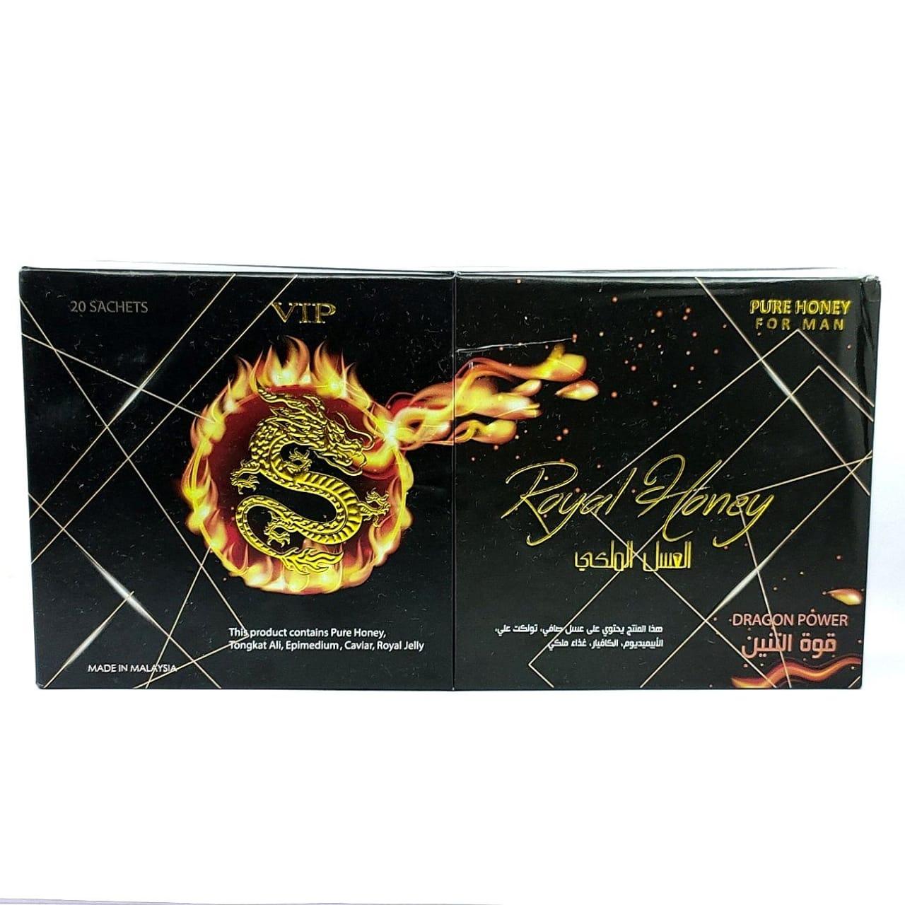 Miel Royal dragon 20 sachets énergiquement Aphrodisiaque العسل الملكي منشط جنسي