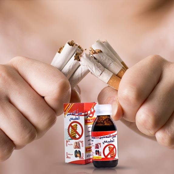 Miel naturel à fumer