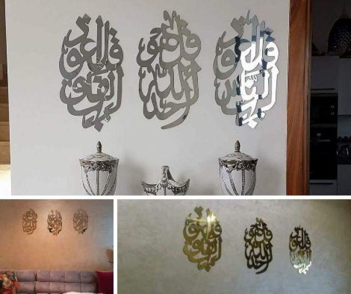 al falaq- al nas- al ikhlas 3pcs