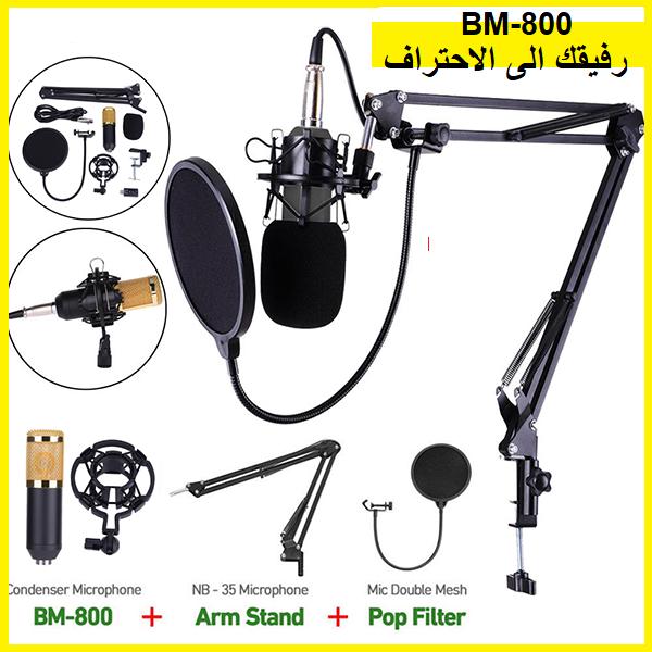 Pack Microphone Bm 800 Professionnel