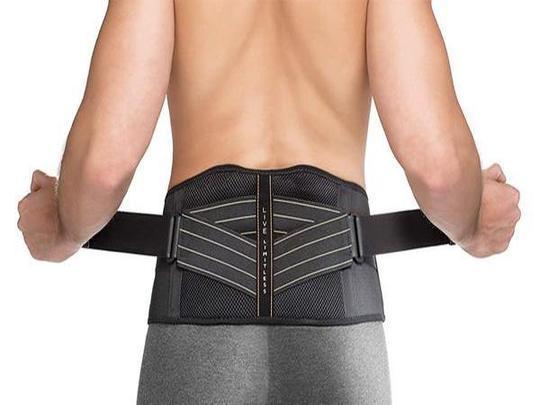ceinture de dos maroc