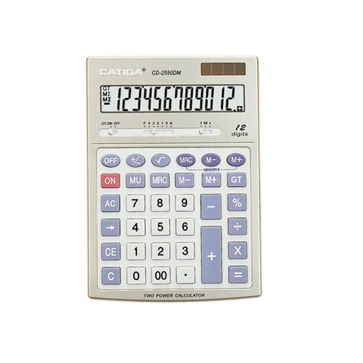 Catiga CD-2550DM