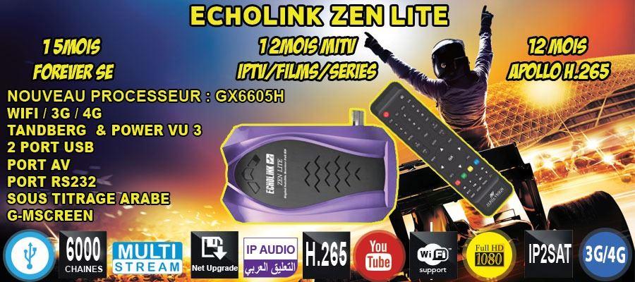 Echolink Zin Lite