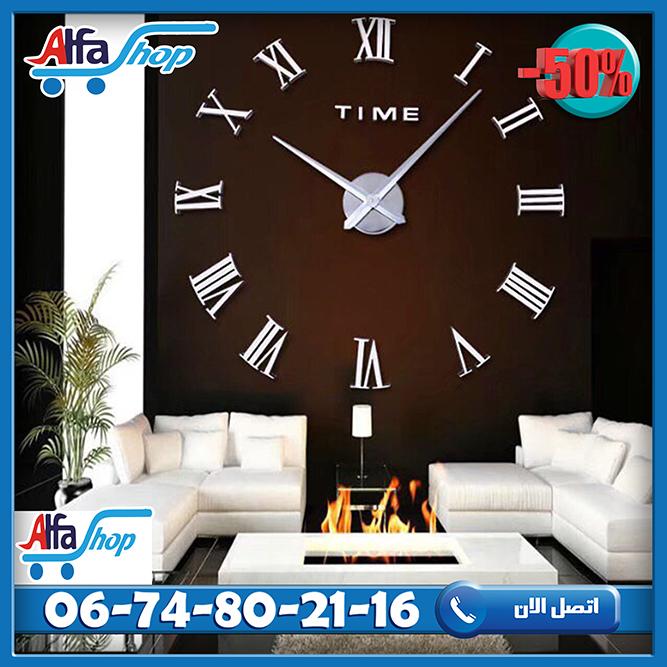 clock 3d1