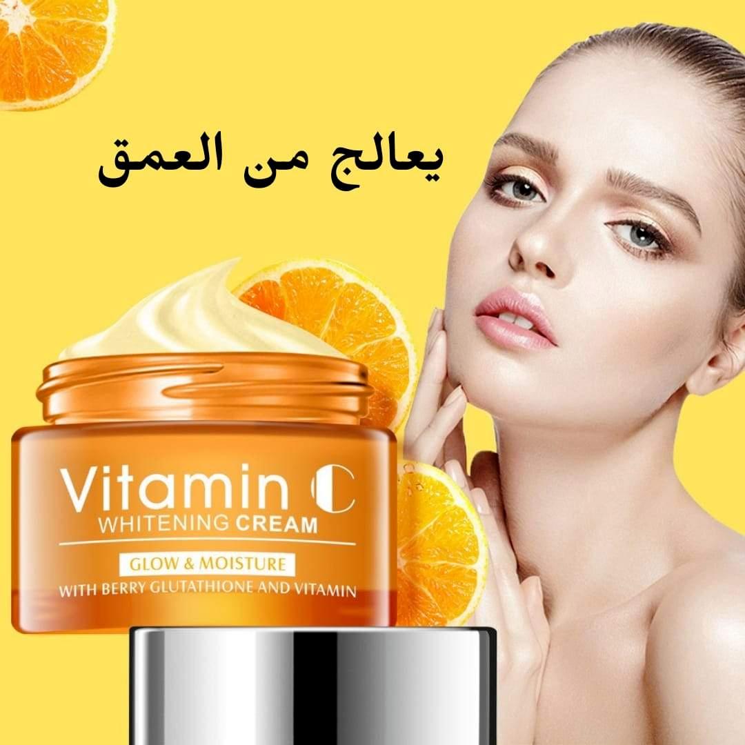 كريم Vitamin C لتفتيح البشرة و علاج مشاكلها