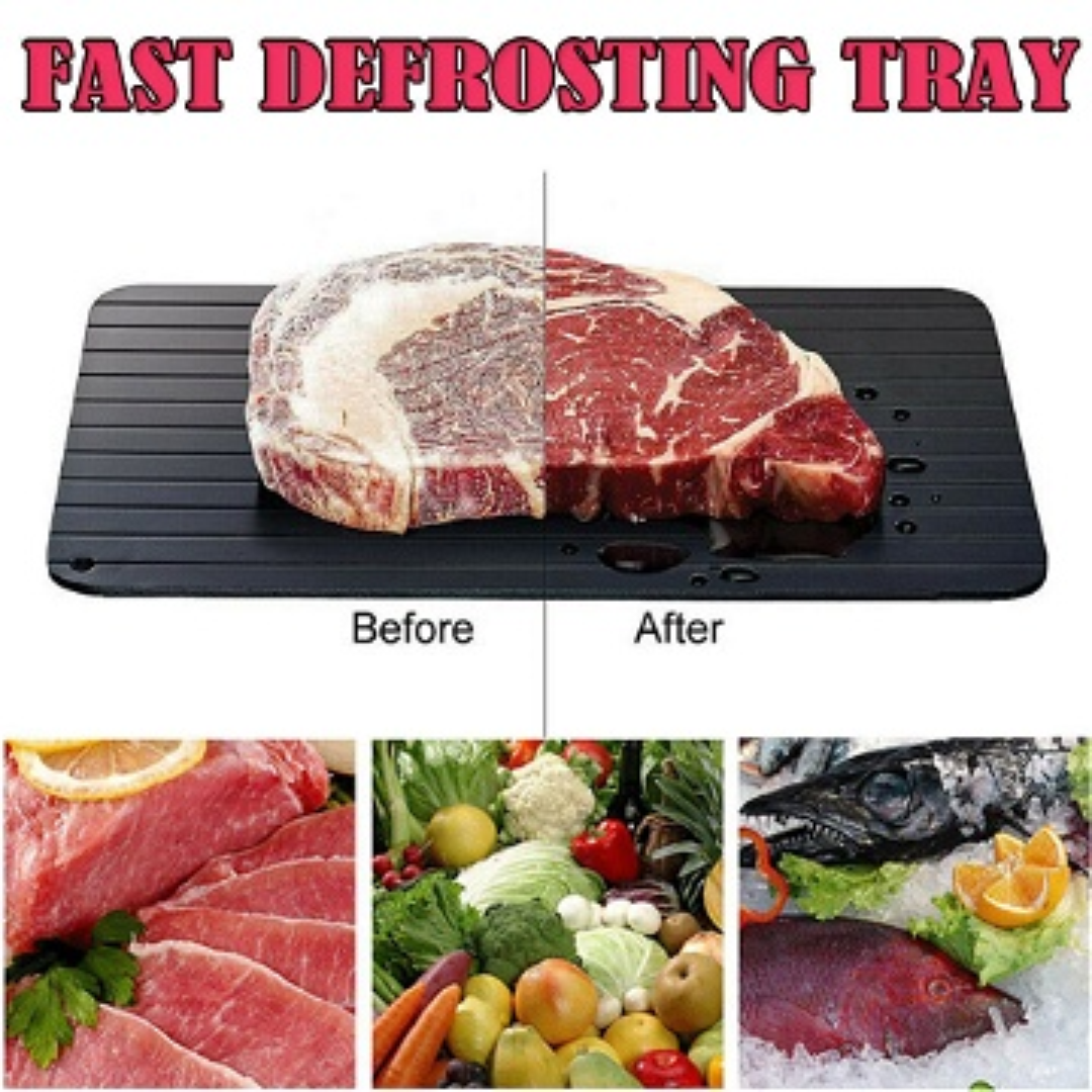 لوحة defrost express لإدابة اللحوم المتجمدة