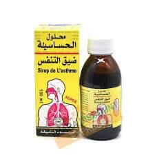 Sirop d'asthme