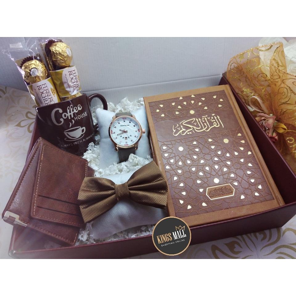 Gift Box -