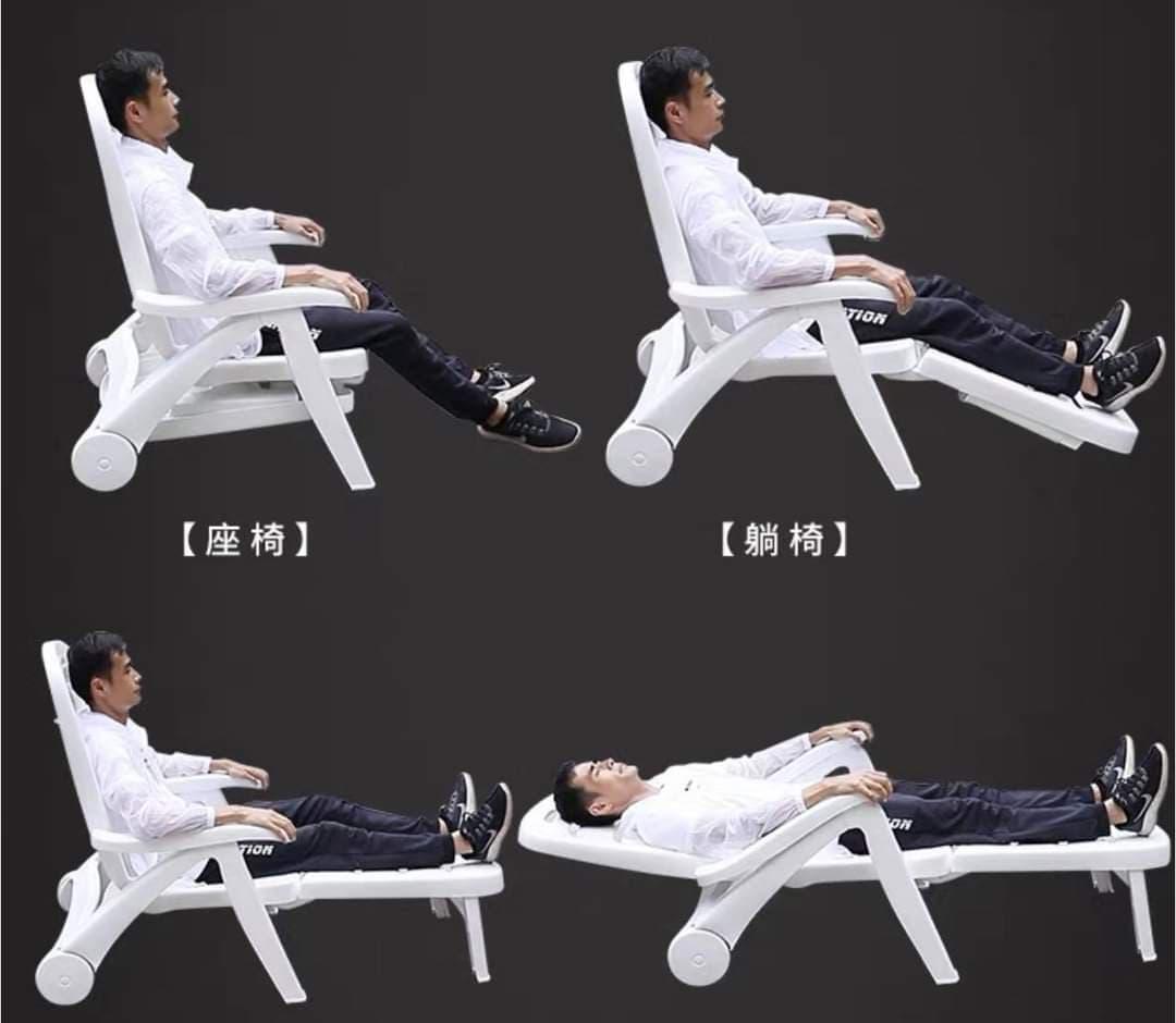 Chaise Longue Pliable réglable 5 Positions