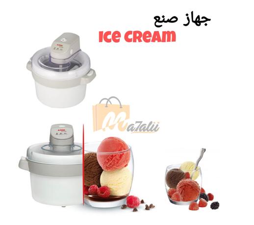 جهاز صنع Ice Cream