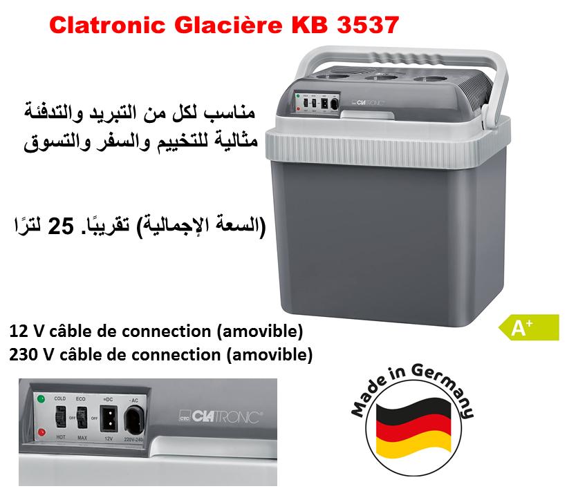 Clatronic Glacière - صندوق تبريد كهربائي للسيارة