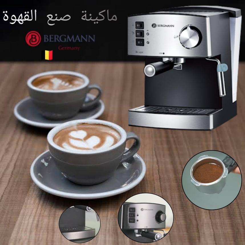 ماكينة صنع القهوة BERGMANN