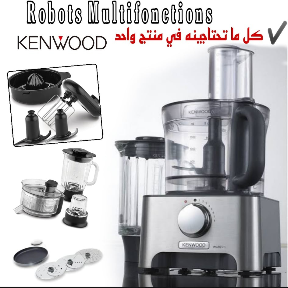 Robots Multifonctions Kenwood