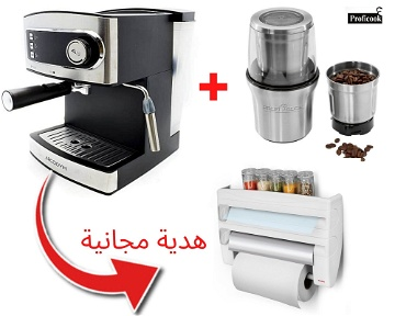 pack promo: MACHINE À CAFÉ ARCODYM + moulin a cafe proficook + Roll Cadeau