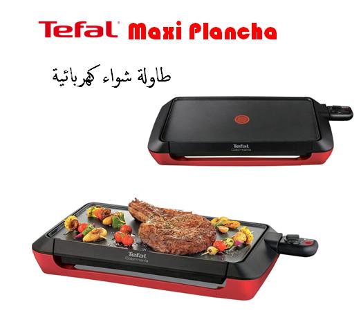 Tefal Maxi Plancha