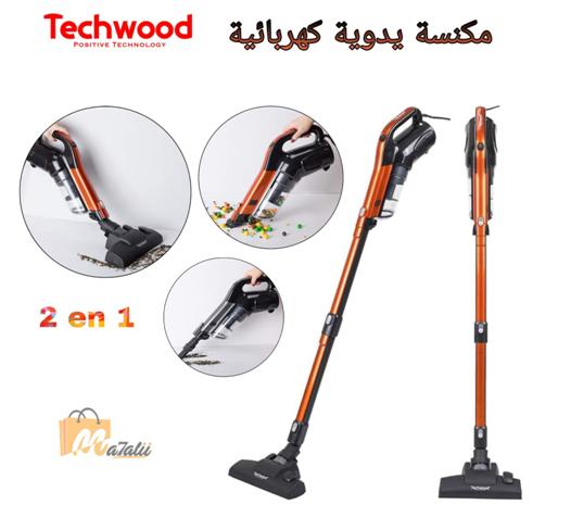 مكنسة يدوية كهربائية2في1 متعددة الاستعمالات بأداء عالي مناسبة لمختلف الأرضيات والأسطح