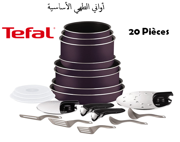 طقم الطهي 20 قطعة من Tefal