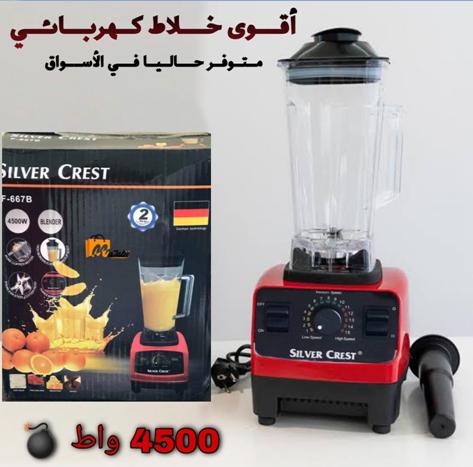 Blender SilverCrest 4500W