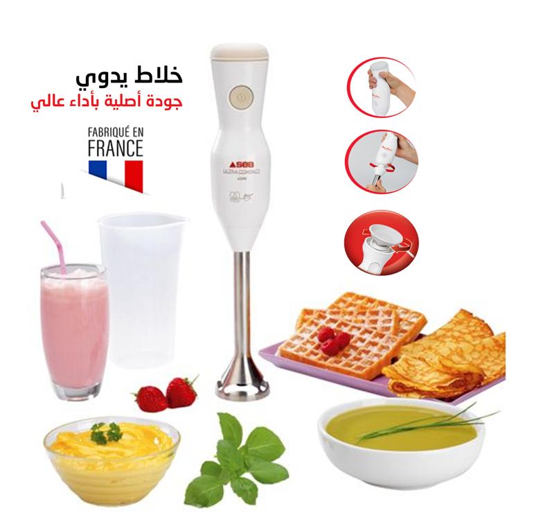 Pied Mixeur -Seb- خلاط يدوي