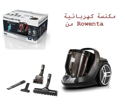 مكنسة كهربائية من Rowenta