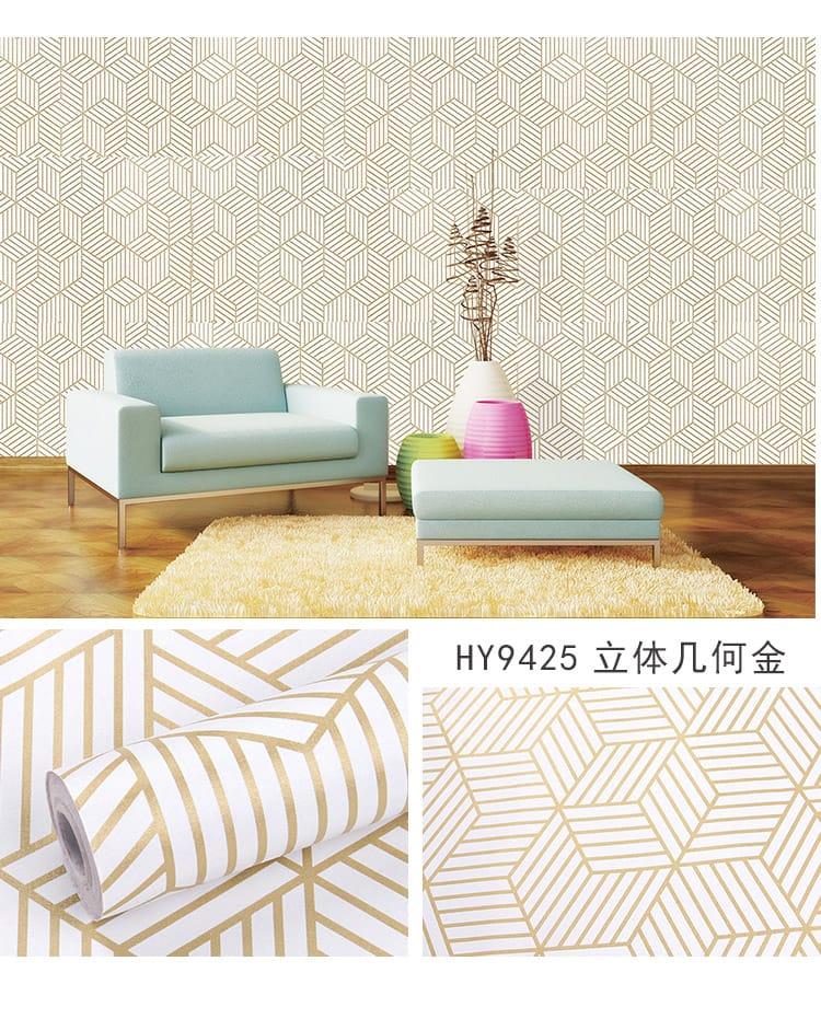0619421241     papier peint decoration geometrique 10 metr * 45 cm