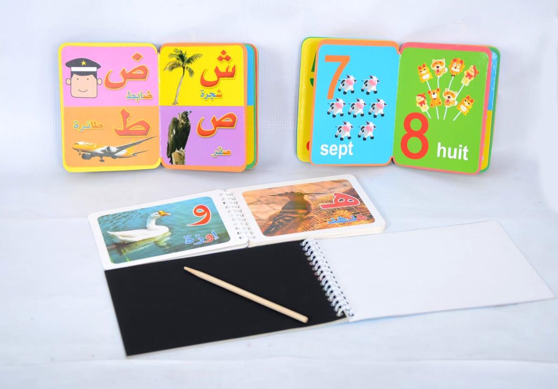 0619421241     3 livres déducation avec cahier et crayon