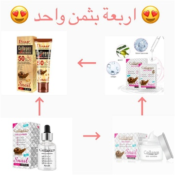 PACK COLLAGEN